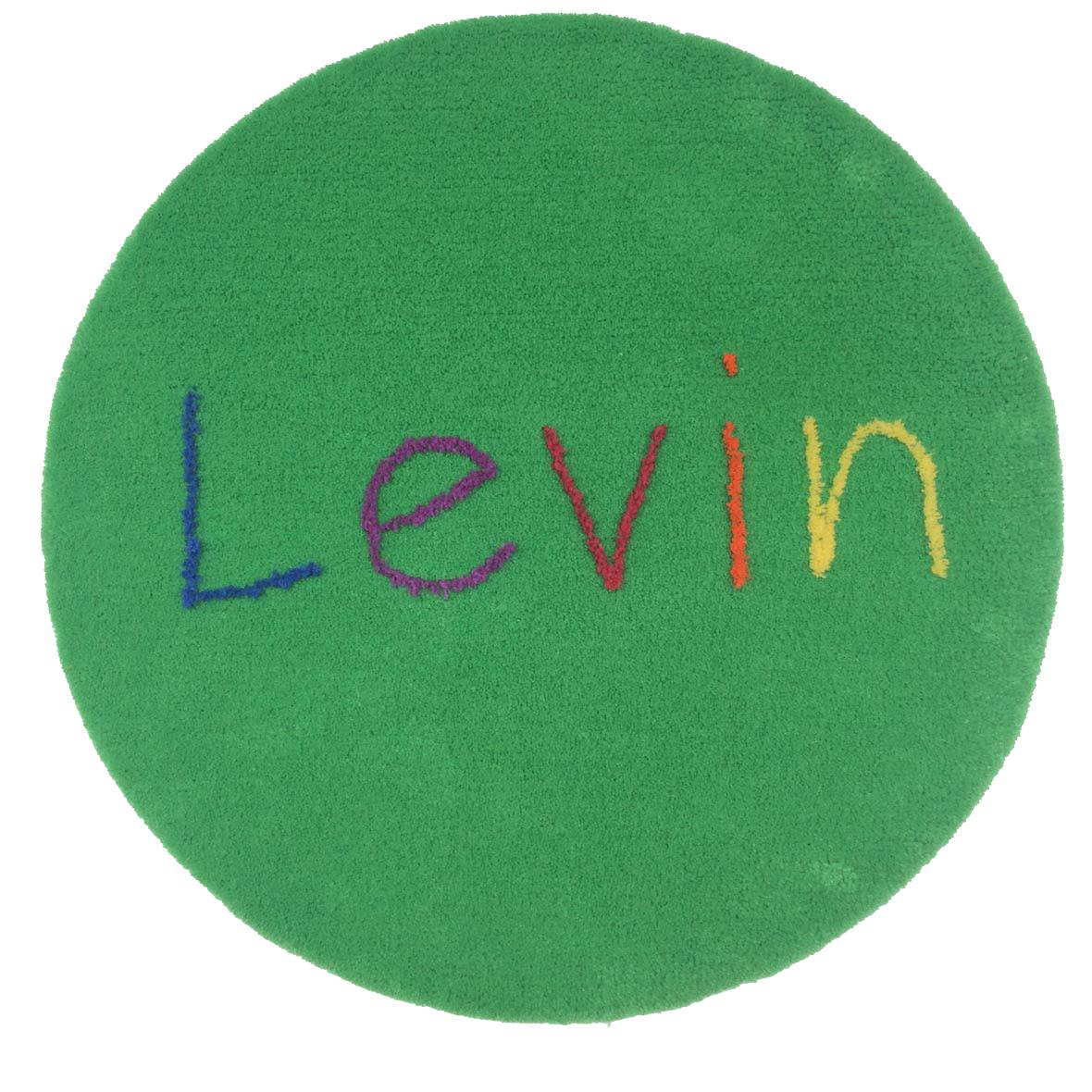 personalisiert kinderteppich von kramis